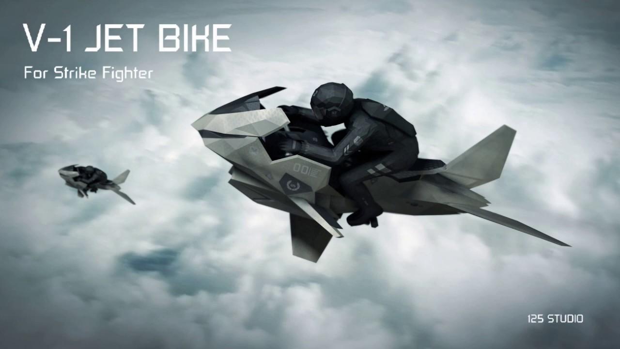 Strike Fighters 2/ V-1 Jet Bike