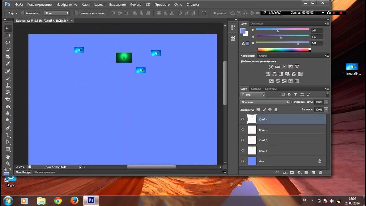Как сделать превью картинку в Photoshop - YouTube