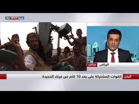 ضيف سكاي نيوز عربية : ميليشيات الحوثي تتخلى عن المدنيين وتضعهم كبش فداء  - نشر قبل 10 دقيقة