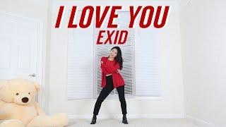 EXID(이엑스아이디) 알러뷰 (I LOVE YOU) Lisa Rhee Dance Cover