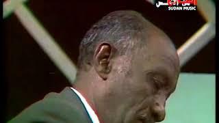 العاقب محمد حسن ياحبيبي نحن اتلاقينا مرة :عود: كلمات : السر أحمد قدور شذى زاهر