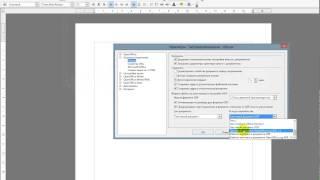 Как заставить OpenOffice сохранять по умолчанию в формате doc