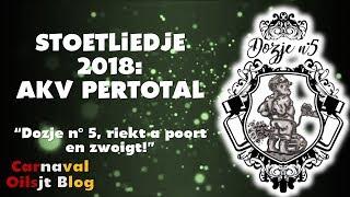 stoetliedje-akv-pertotal-2018