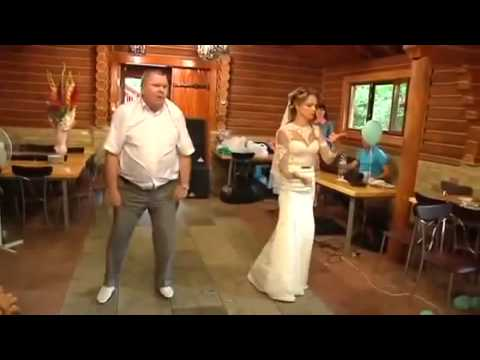 Папа отчебучел на свадьбе дочери