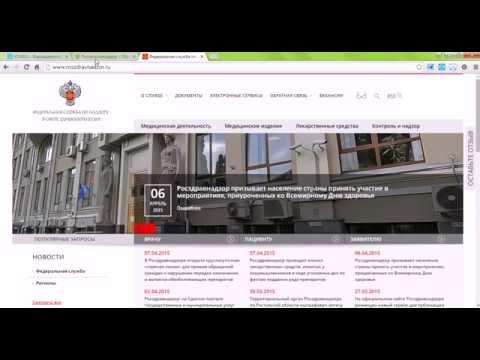Лицензирование медицинской деятельности 495 980 23 23