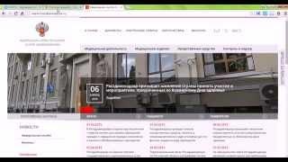 видео лицензия на фармацевтическую деятельность