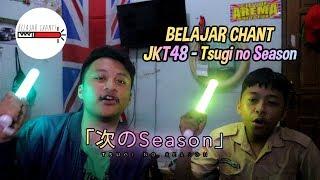 Download lagu JKT48 - Tsugi no Season [Chant + Lirik] | Belajar Chant #1 MP3