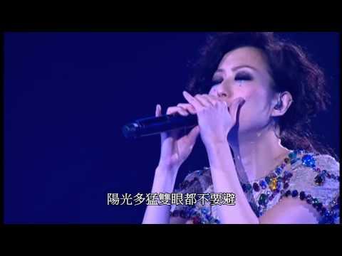 《Concert YY 黃偉文作品展演唱會》鄭秀文 - 如何掉眼淚 LIVE HD 1080P