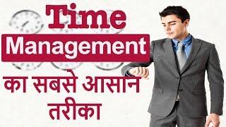 Time Management Vs Life Management