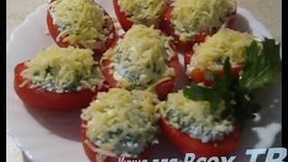 закуска с помидор и творога