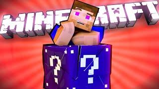 Снова НОВЫЙ ЛАКИ БЛОК ;D - Обзор Мода (Minecraft)