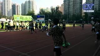 2013-2014羅定邦中學運動會行社啦啦隊