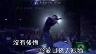 David Tao - Ai Hen Jian Dan