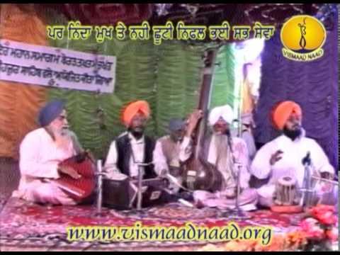 Raag Sarang Prof Kartar singh : Adutti Gurmat Sangeet Samellan 1996