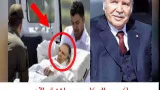 """عاجل : أنباء عن """"وفاة """" بوتفليقة والدولة الجزائرية تنفي الخبر"""