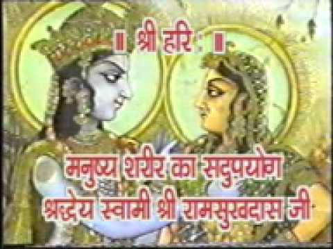 20 Manushya Sharir Ka Sadhupayog 01 - Shri Ramsukhdas Ji Mahraj