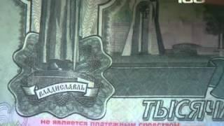 Сбербанк превратился в банк приколов? (ТВ 100)