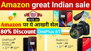 Amazon Great Indian sale From 20-23 january 2019   last Amazon exclusive sale 2019