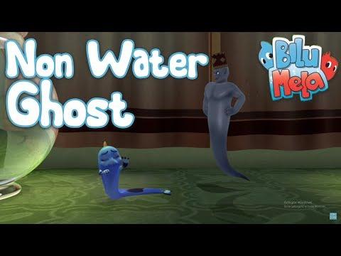 Bilu Mela: Non Water Ghost
