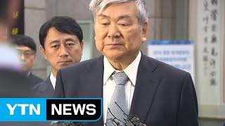 '회삿돈 유용' 조양호 한진 회장 16시간 경찰 조사 / YTN thumbnail