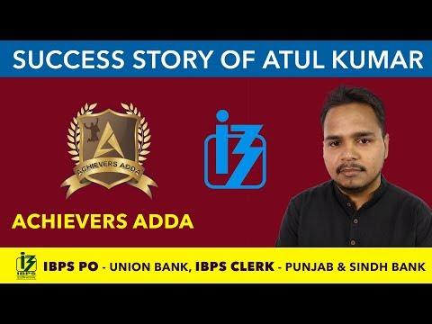 Success Story Of Atul Kumar (IBPS PO - Union Bank, IBPS CLERK - Punjab & Sindh Bank)