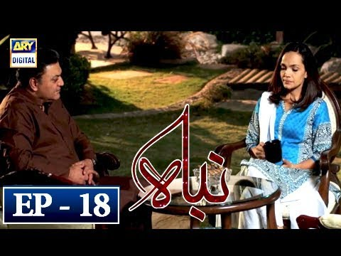 Nibah - Episode 18 -3rd May 2018 - ARY Digital Drama