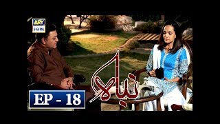 Nibah Episode 18 -3rd May 2018 - ARY Digital Drama