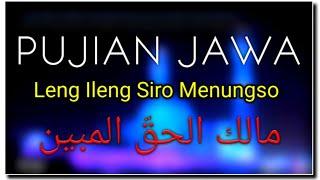 Download PUJIANE WONG JOWO Leng Ileng Siro Menungso - Pujian Sebelum Sholat