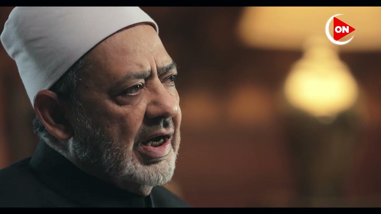 الإسلام دين سلام وتعاون وتسامح ورحمة متبادلة بين الناس ??  - 16:57-2021 / 4 / 13