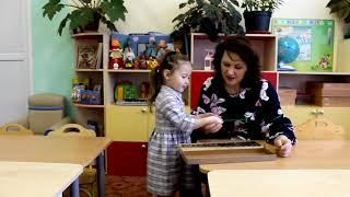 """""""Фестиваль педагогических идей 2018"""""""