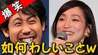 ぶどうのなみだで共演した大泉洋さんと安藤裕子さんの面白トークですw.