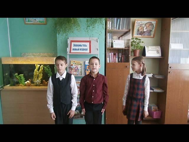 """Изображение предпросмотра прочтения – «3""""Б"""" класс МБУ """"Школа № 11"""" г. о. Тольятти» читают произведение «Лисица и виноград» И.А.Крылова"""