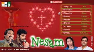 Latest Tamil Jesus Songs - Mano & Swarnalatha Tamil Jesus Songs   Nesam   - Tamil Christian Worship