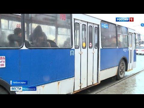 Общественный транспорт в Чебоксарах в карантин будет ходить еще реже