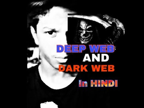 DARK WEB AND DEEP WEB | WHAT IS DARK WEB AND DEEP WEB ? Explained IN HINDI