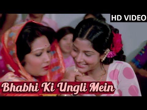 Bhabhi Ki Ungli Mein Full Video Song (HD) | Tapasya | Ravindra Jain Hit Songs | Old Hindi Songs