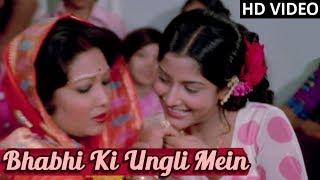 Bhabhi Ki Ungli Mein Full Video Song (HD)   Tapasya   Ravindra Jain Hit Songs   Old Hindi Songs
