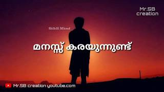 Malayalam Sad Whatsapp status video