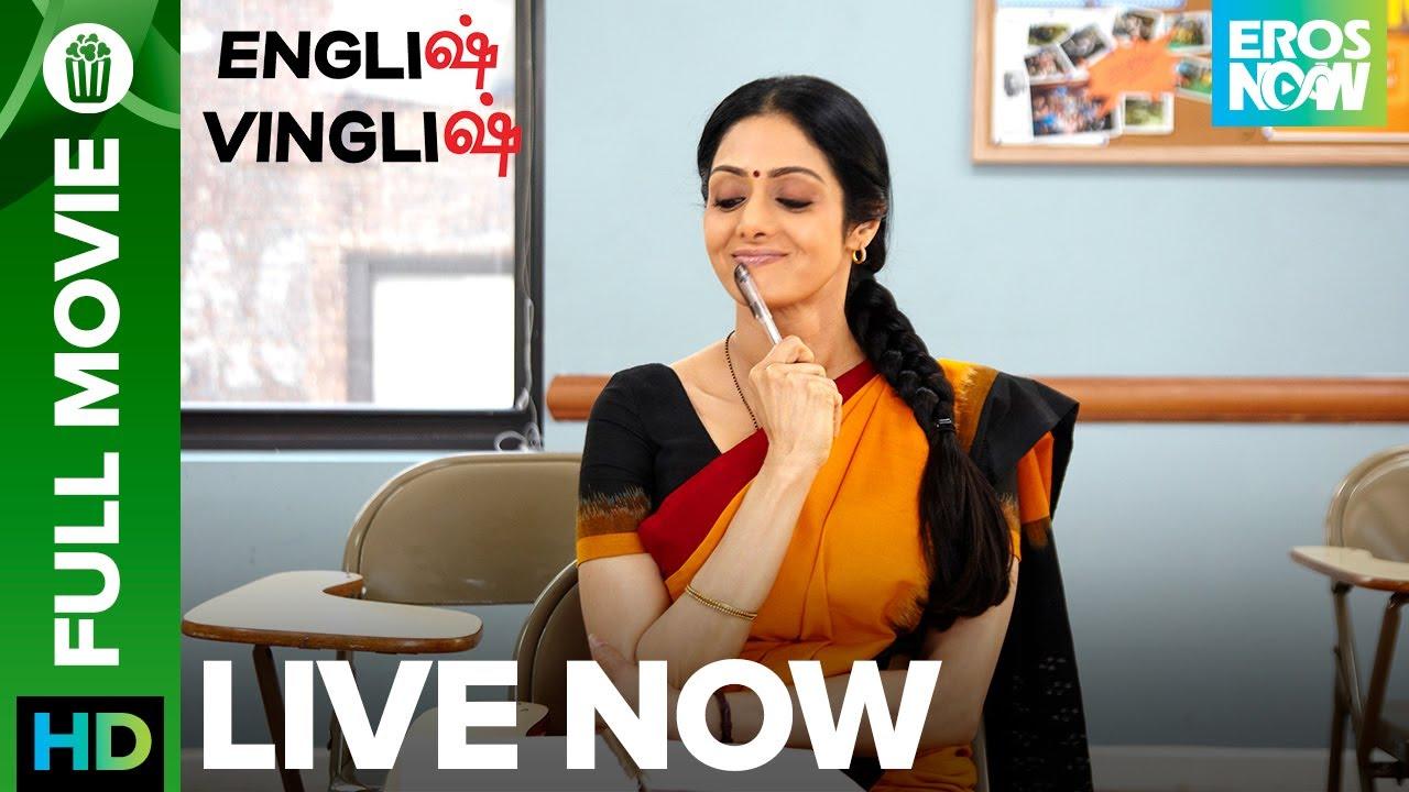 English Vinglish Tamil Full Movie Live On Eros Now Sridevi Mehdi Nebbou Priya Anand Adil
