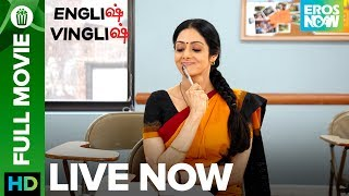 Gambar cover English Vinglish | Tamil Full Movie LIVE on Eros Now | Sridevi, Mehdi Nebbou, Priya Anand & Adil