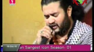 Sohaib Hassan Mahi Yar Di Gharoli Pakistan Sangeet Icon 1 Episode 6