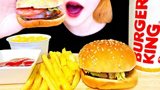 ASMR Burger King WHOPPER  Mukb…