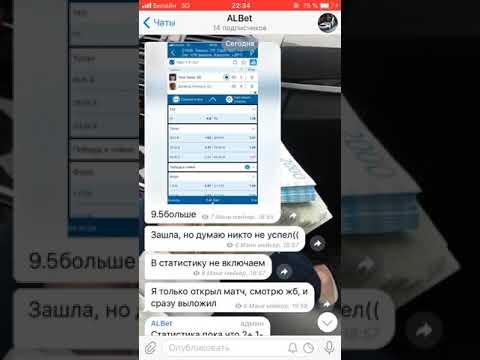 Ставки на спорт - Telegram каналы.Надеяться на то, что твоя роковая ставка сыграет - мечтает любой игрок.Ещё древнеримский поэт-сатирик Ювенал писал, что