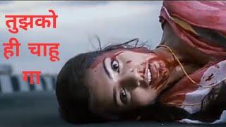 Tu Jo Kahe De Agar To Main Jeena Chod DU Bin soche Ek Pal Saans Lena Chod Doon very sad song