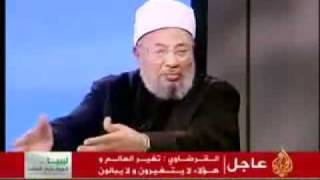 Qaradawi's Fatwa to Kill Gaddafi (English Subtitles)
