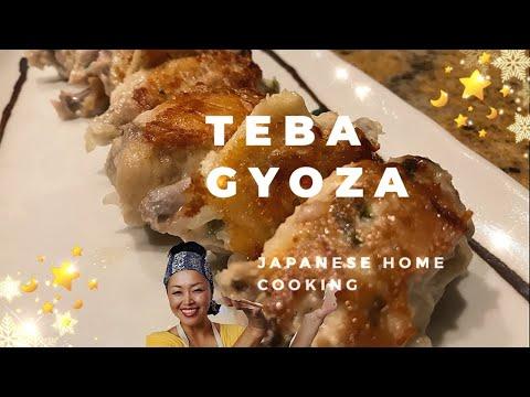 手掴みで食べよう!teba-gyoza