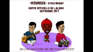 Lor Compte Lamour - Steve Brunet