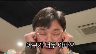 남의 가게 송년회에가서 뿌시고 왔습니다! ( 아이폰xs리패킺ㅇ 개통진행중)