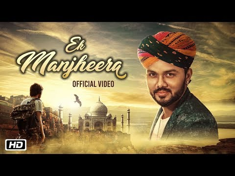 Ek Manjheera | Swaroop Khan | Latest Hindi Song 2018