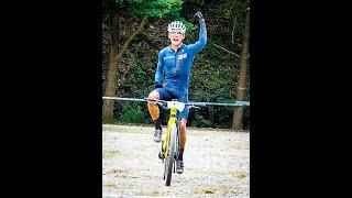 제102회 전국체육대회 산악자전거(MTB)결승